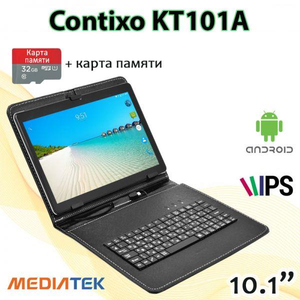 Супер Ігровий Планшет-Телефон CONTIXO KT101A 3 / 32GB 4G BT FM GPS + Чохол-клавіатура + Карта пам'яті 32GB