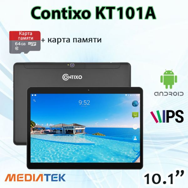 Супер Ігровий Планшет-Телефон CONTIXO KT101A 3 / 32GB 4G BT FM GPS + Карта пам'яті 64GB