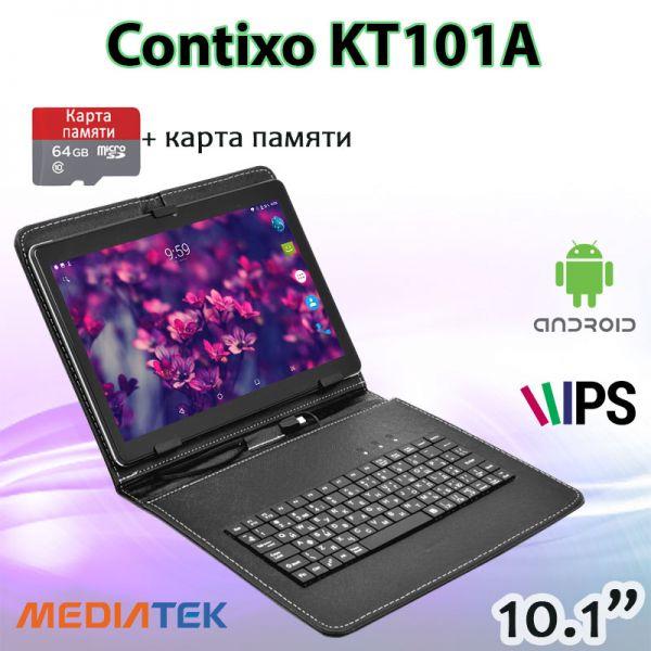 Супер Ігровий Планшет-Телефон CONTIXO KT101A 3 / 32GB 4G BT FM GPS + Чохол-клавіатура + Карта пам'яті 64GB