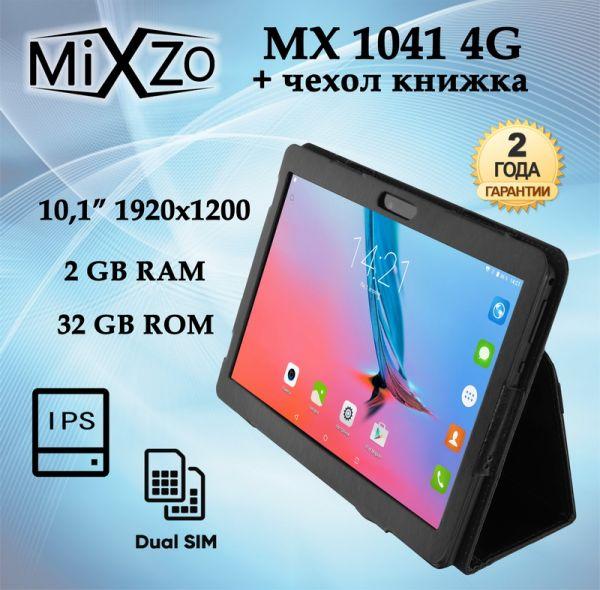 Ігровий 4G планшет MiXzo MX1041 на Android 7.0 2GB Ram 32GB Rom