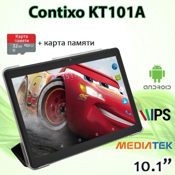 Супер Ігровий Планшет-Телефон CONTIXO KT101A 3 / 32GB 4G BT FM GPS + Чохол-вкладиш + Карта пам'яті 32GB
