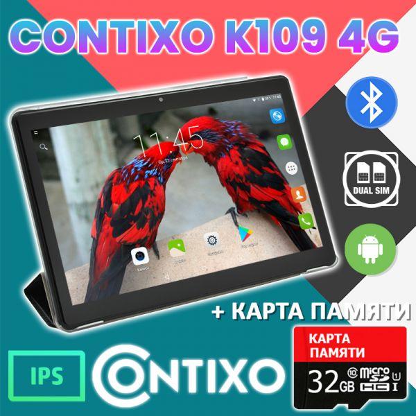 """Ігровий планшет CONTIXO K109 4G 10.1 """"1920х1200 3GB RAM 32GB ROM + Чохол-вкладиш + Карта 32GB"""