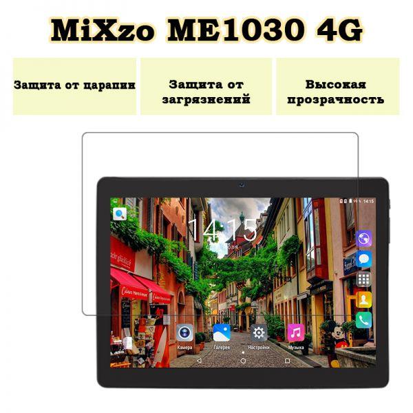 """Захисна плівка на планшет MiXzo ME1030 4G Black з діагоналлю екрану 10.1 """""""