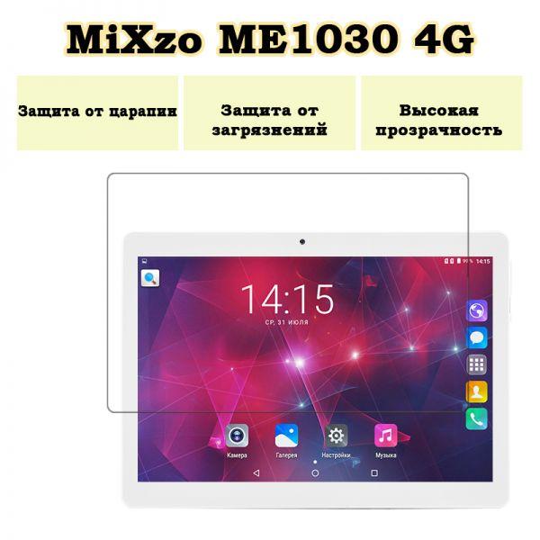 "Захисна плівка на планшет MiXzo ME1030 4G Silver з діагоналлю екрану 10.1 """