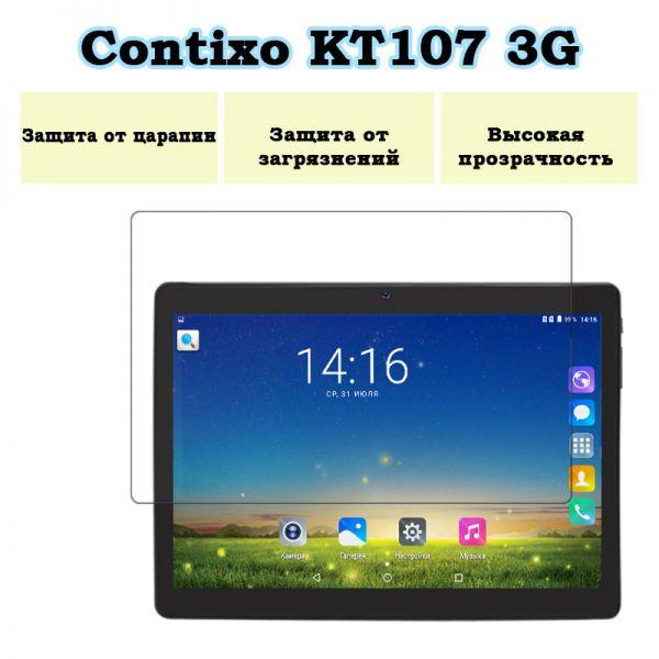 """Захисна плівка на планшет Contixo KT107 з діагоналлю екрану 10.1 """""""
