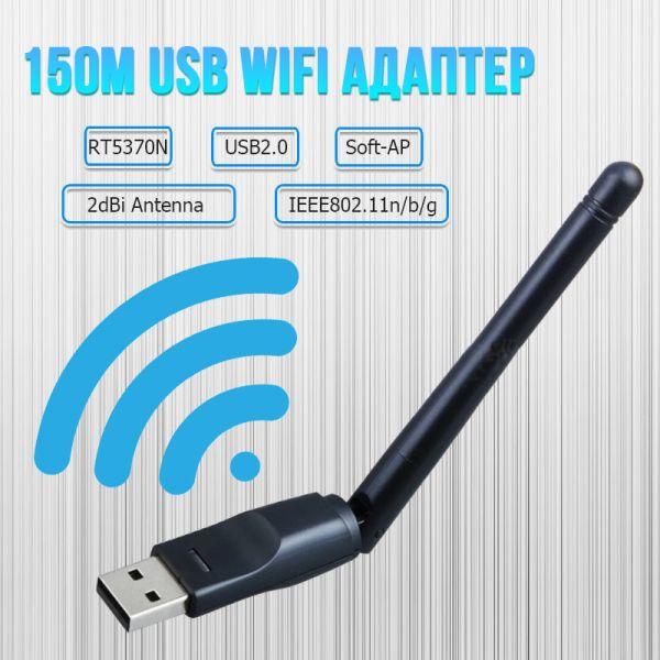 Якісний потужний USB WIFI мережевий адаптер з вбудованою антеною IEEE 802.11b / g / n