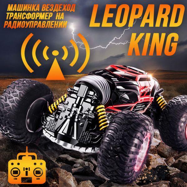 Машинка перевертыш вездеход-трансформер Leopard King PRO на радиоуправлении