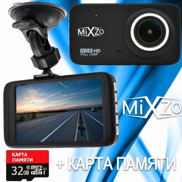 Видеорегистратор MiXzo MD-470V + Карта памяти 32GB