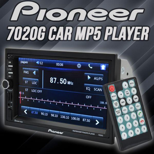 Автомагнитола 2 DIN MP5 Pioneer 7020G GPS+AV Bluetooth
