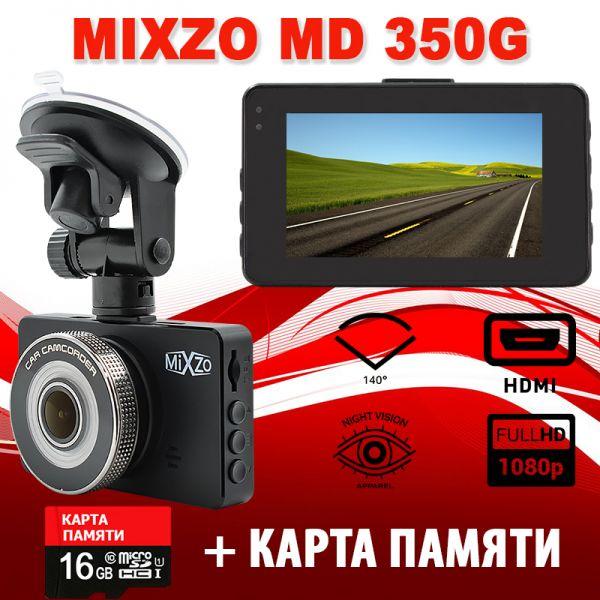 Видеорегистратор MiXzo MD-350G 3'' FULL HD HDMI + Карта памяти 16GB