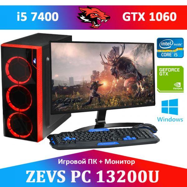 Игровой Мега Монстр ПК ZEVS PC13200U i5 7400 + GTX 1060 6GB +8GB DDR4 + ИГРЫ + Монитор 21.5'' + Клавиатура + Мышь