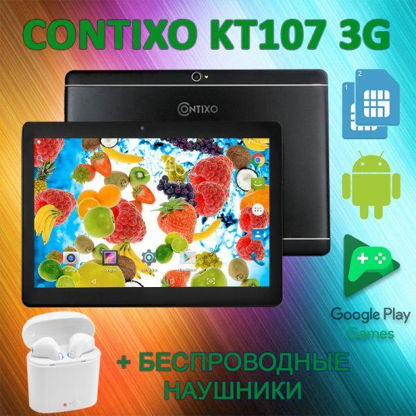 Ігровий Планшет CONTIXO KT107 10.1 2 / 16GB ROM 3G + Бездротові навушники