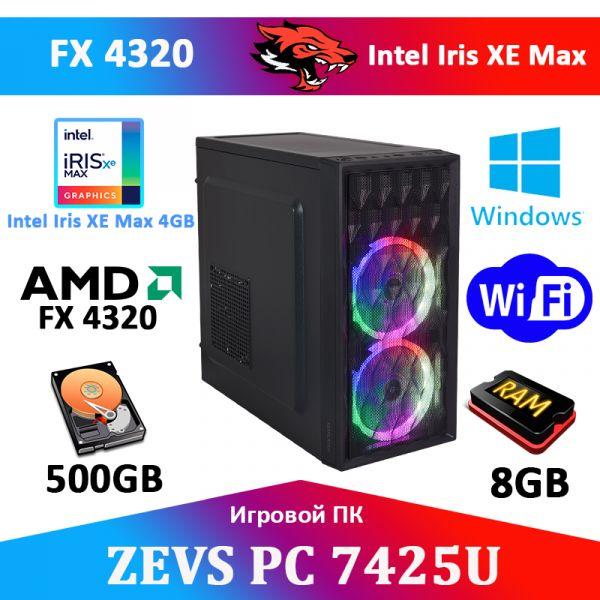 АКЦИЯ! Игровой ПК ZEVS PC 7425U FX- 4320 + Intel Iris Xe Max 4GB + ИГРЫ!