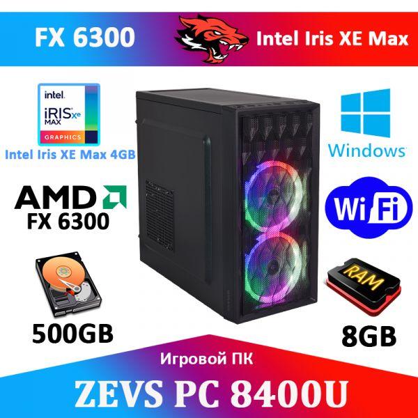 Игровой ПК ZEVS PC8400U FX 6300 +Intel Iris Xe MAX 4GB